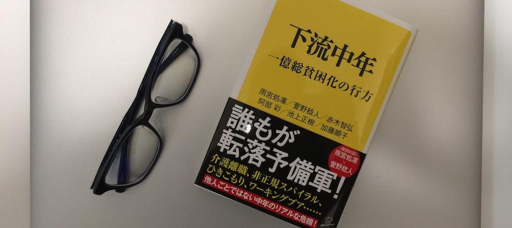 book00069