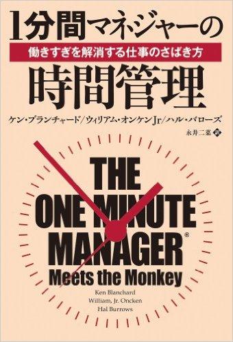 book00071