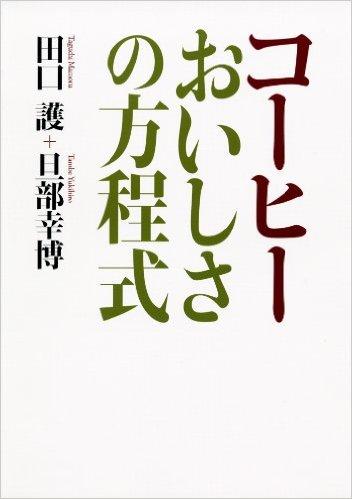 book00073