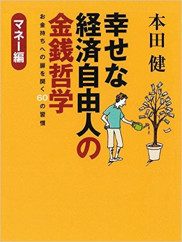 book00075