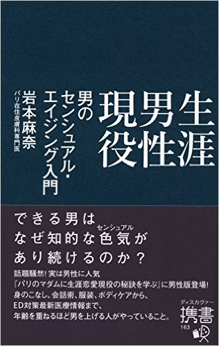 book00076