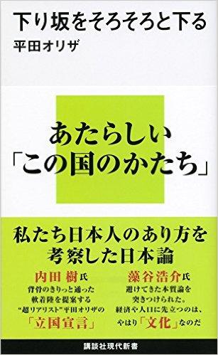 book00080