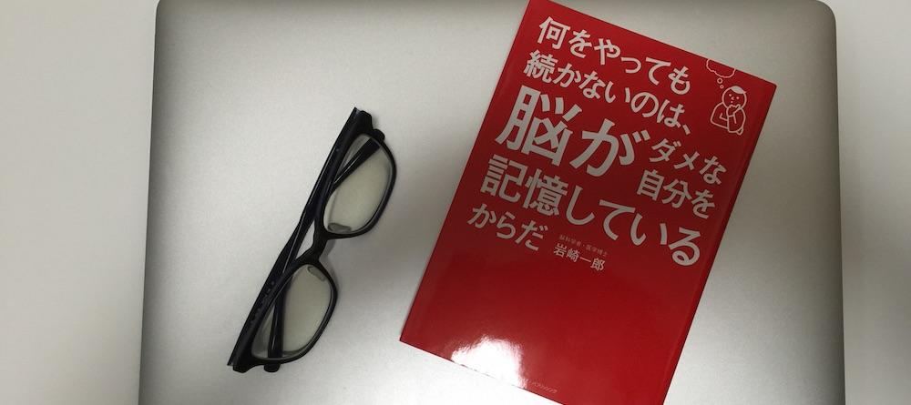 book00082