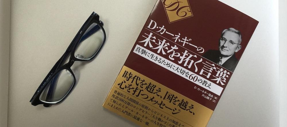 book00083