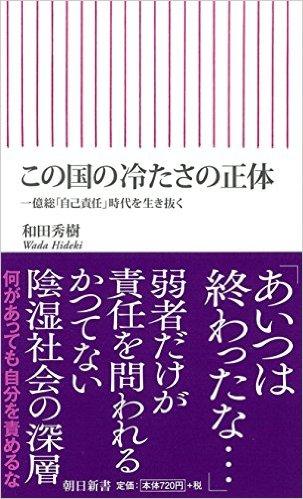 book00084