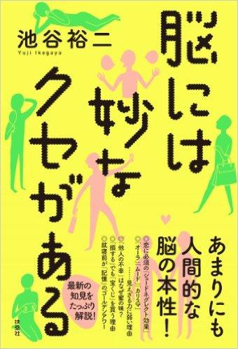 book00085