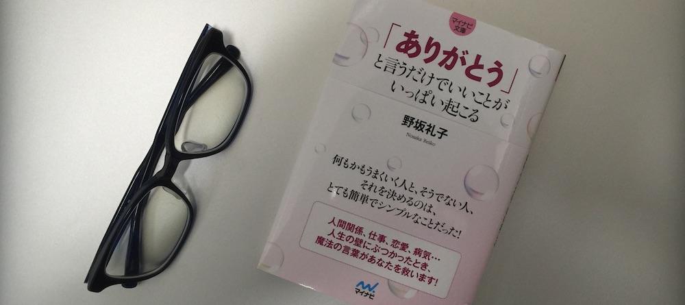 book00086