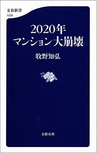 book00088