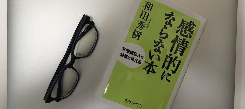 book00089
