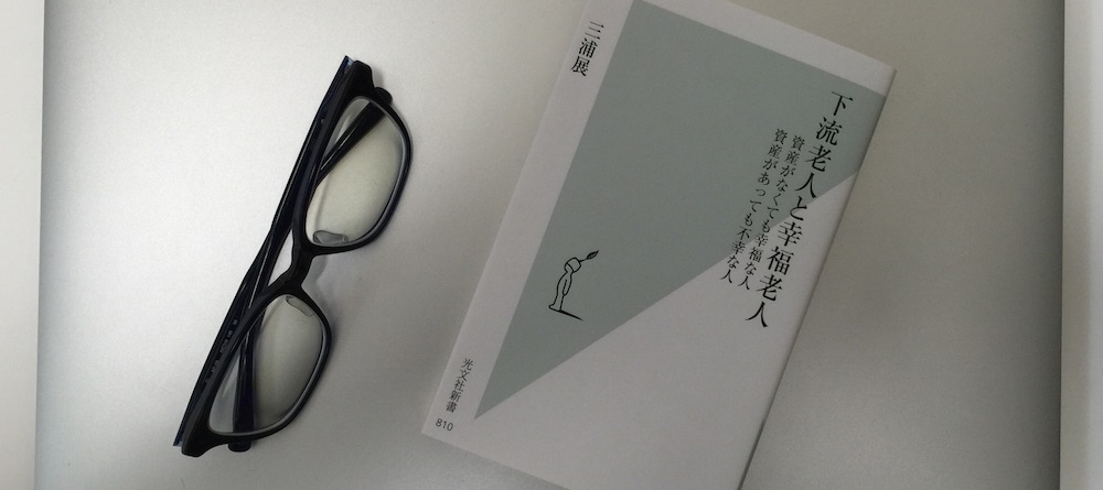 book00090