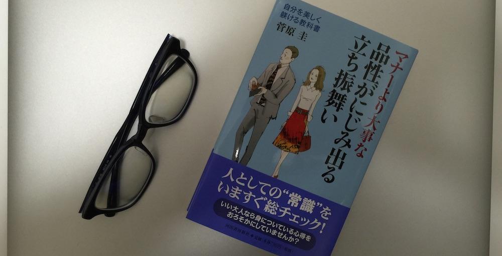 book00092