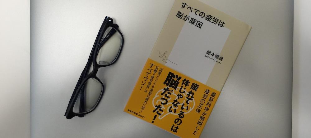 book00094