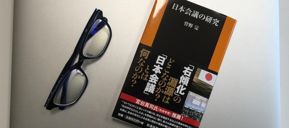book00097