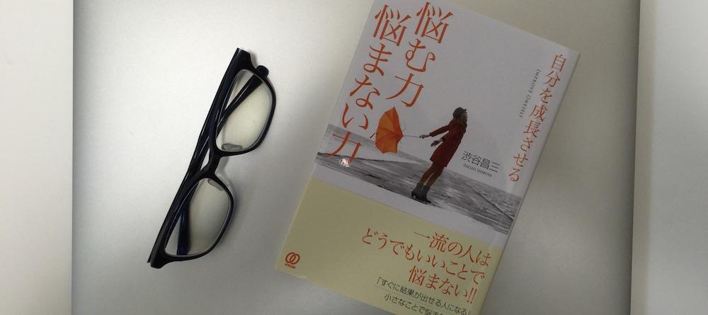 book00098