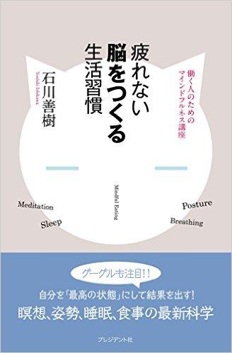 book00101