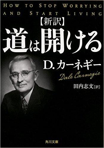 book00103