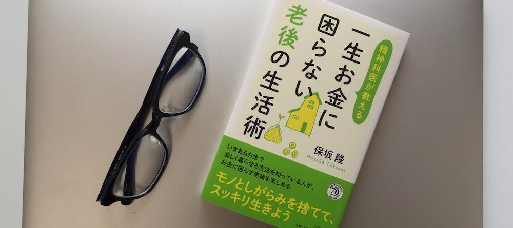book00104