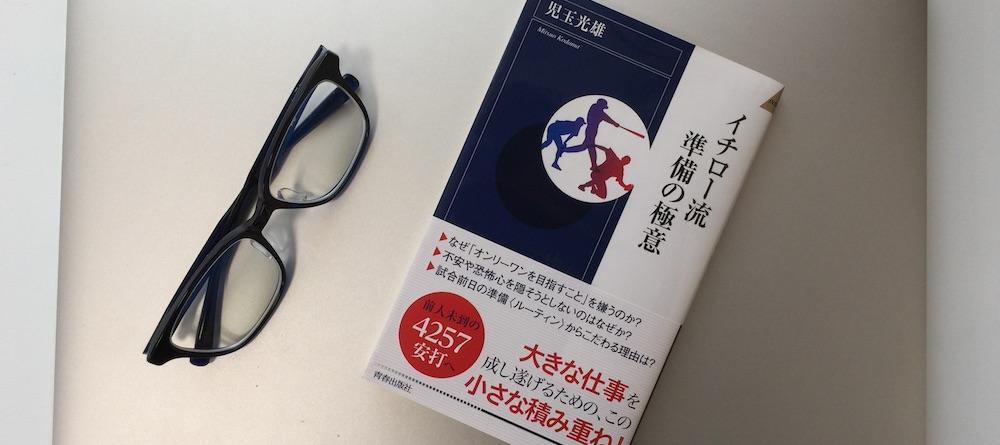 book00106