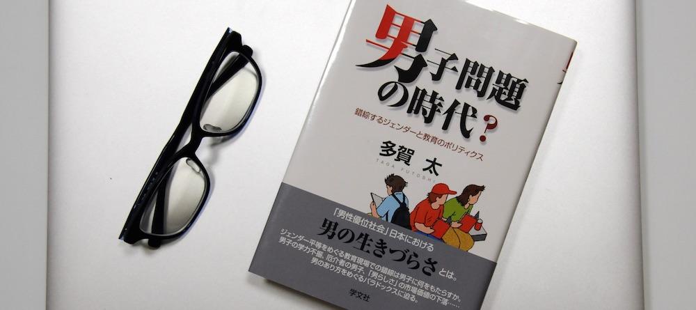 book00111