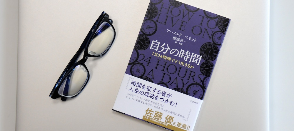 book00112