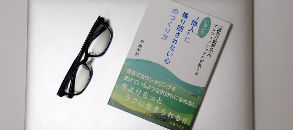 book00113