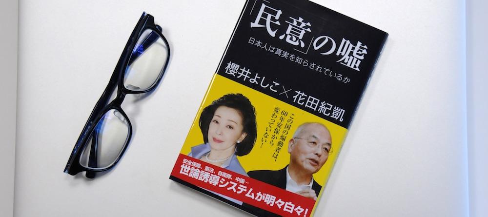 book00116