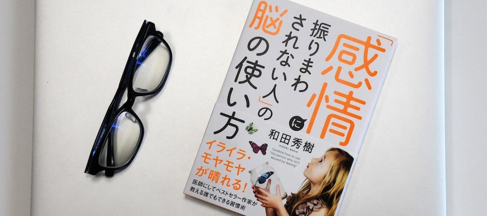 book00117