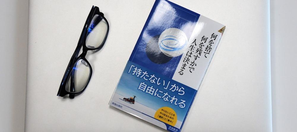 book00118