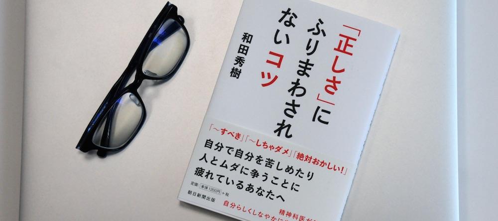 book00120
