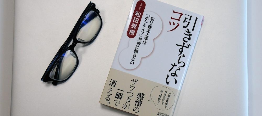 book00121