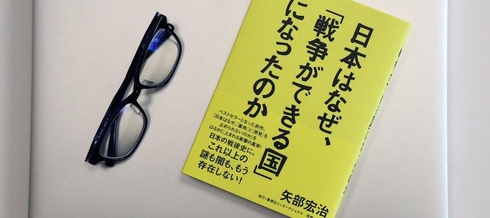 book00122
