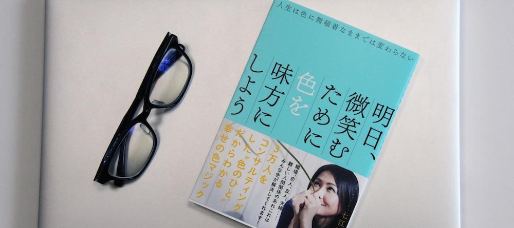 book00123