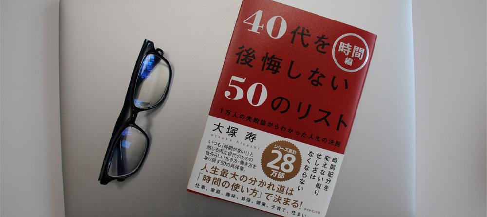 book00124