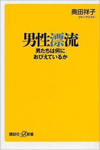 book00125
