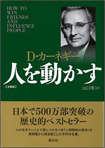 book00126