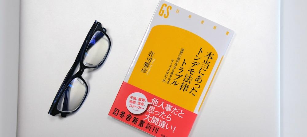 book00129