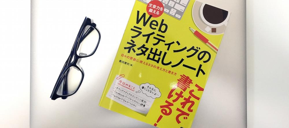 book00132