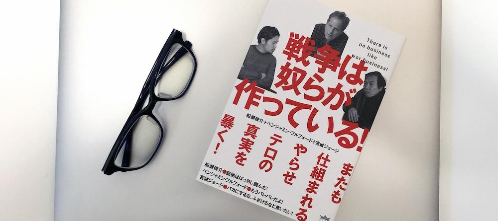 book00135