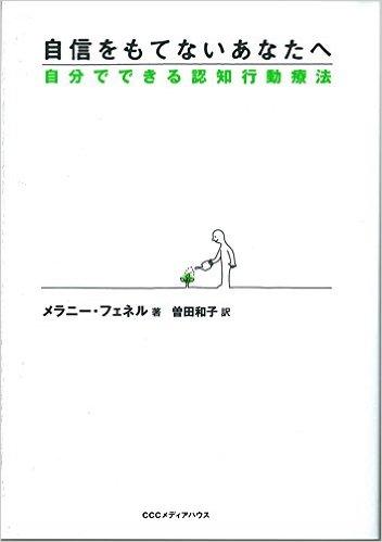 book00137