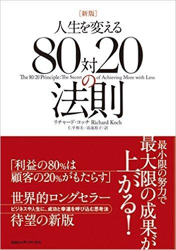 book00141