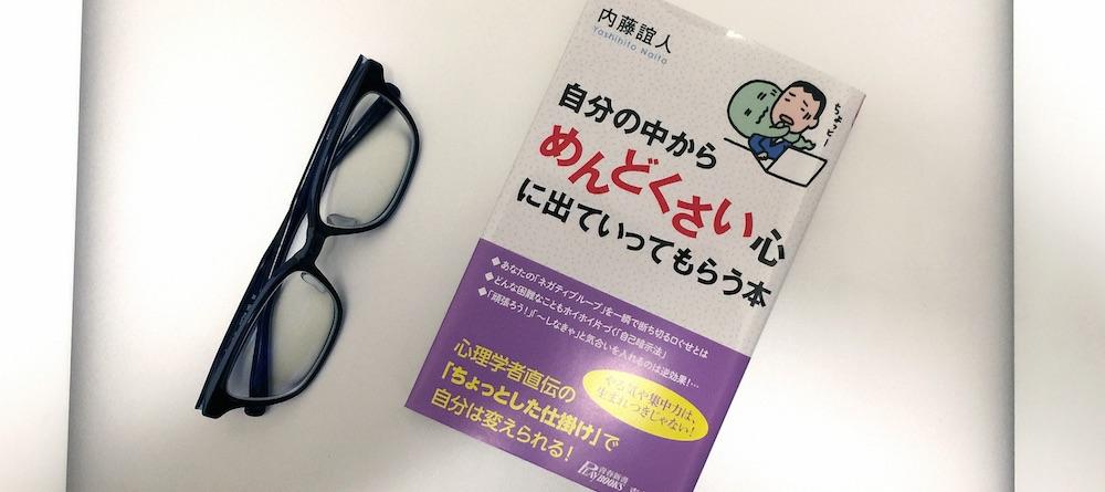 book00142