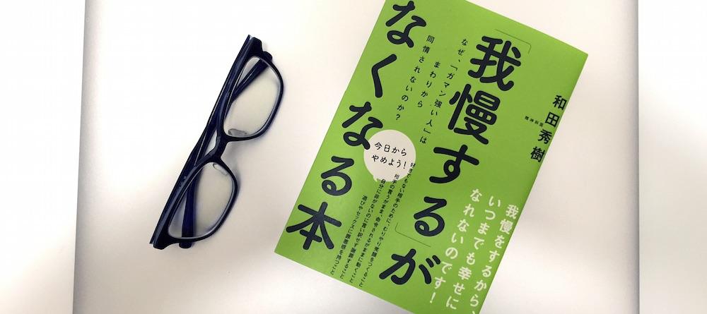 book00143