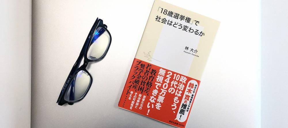 book00144