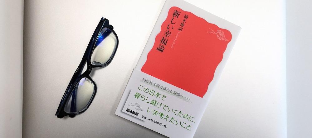 book00145