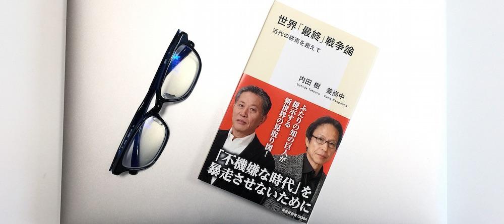 book00146