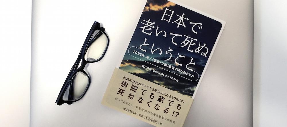 book00147