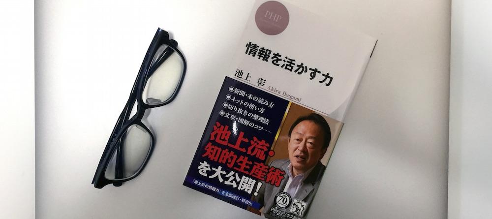 book00149