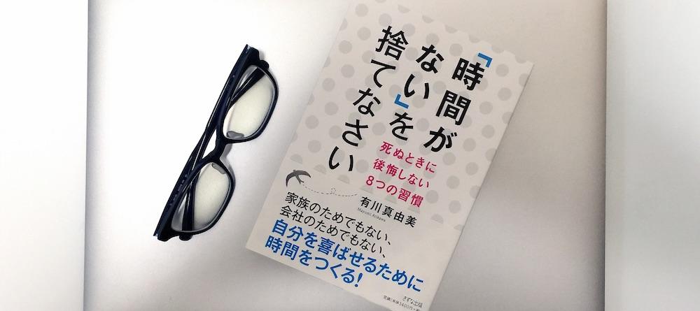 book00151