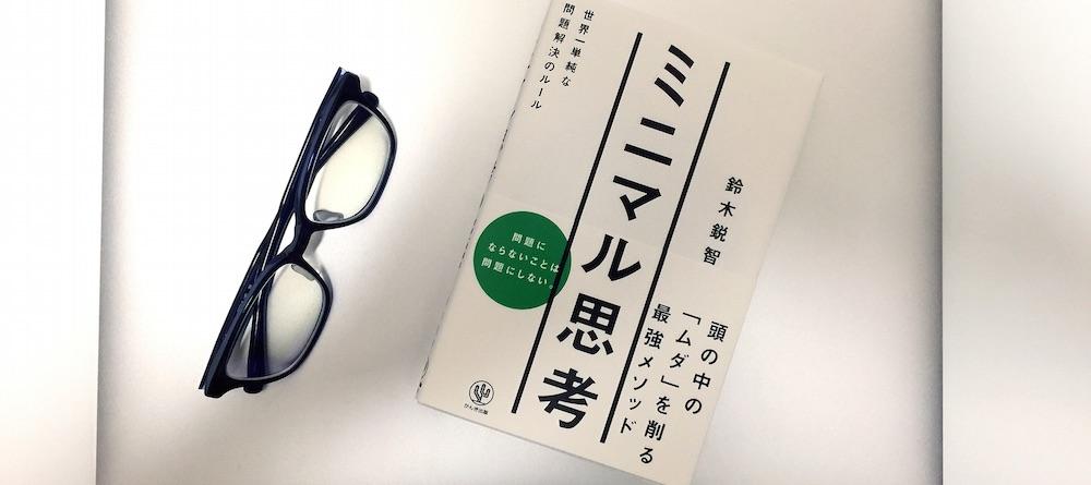 book00153