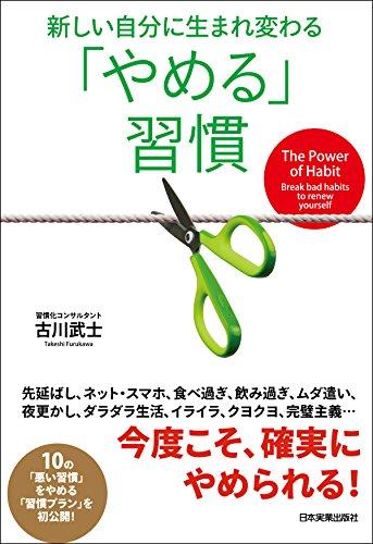 book00154